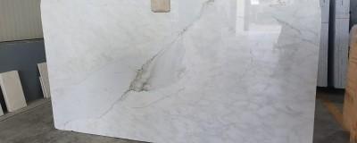 Calacatta Oro blocco 51429