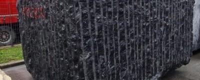 Nero Marquina blocco 2100